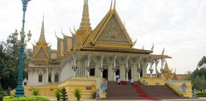 Palais Royal Phnom Penh 300x147 photo
